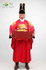 0121.홍룡포(곤룡포)