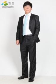 2535.회사원-양복