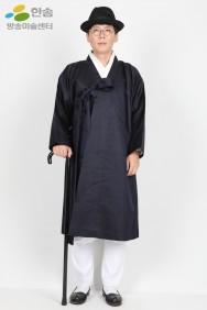 3071.개화기(근대)한복