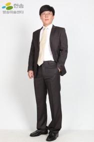 2536.회사원-양복