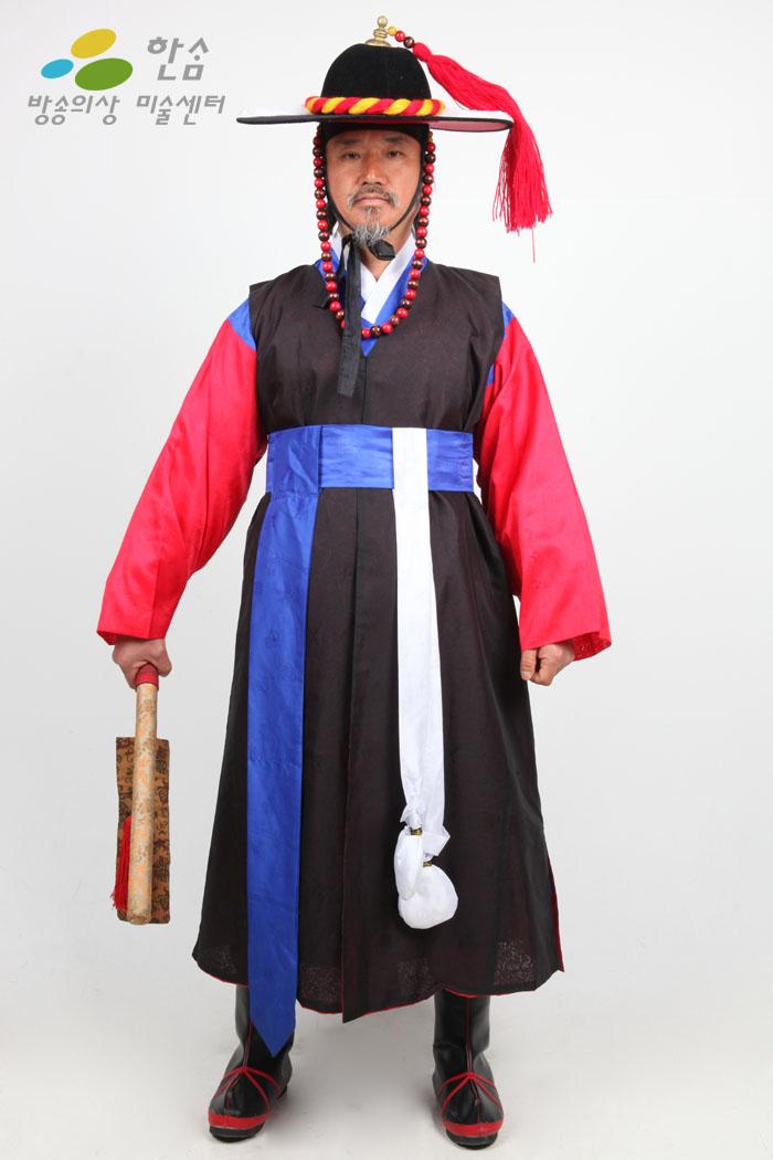 0129.구군복(사또,포도대장)