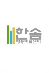 대전시립청소년합창단 고객님